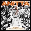Anitta feat. Cardi B & Myke Towers - Me Gusta