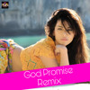 God Promise Remix Dj IS SNG