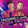 Chayanne & Ozuna - Choka Choka
