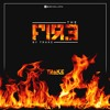 TRAKE - THE FIRE MOOMBAHTON