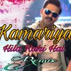 Kamariya Hila Rahi Ha ( Remix ) Dj IS SNG