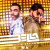 Wolfine Feat. Maluma - Bella (Varo Ratatá Extend